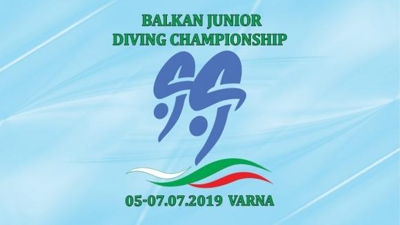 Състезатели от пет държави на Балканиадата по скокове във вода във Варна