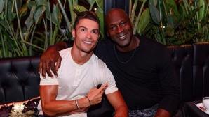 Роналдо се сравни с Майкъл Джордан