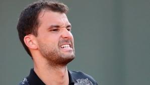 Григор Димитров падна с три места