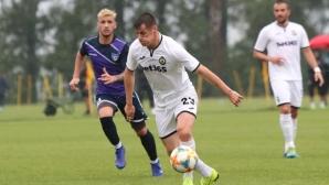 Славия 0:1 Академия Пандев, гледайте мача тук!