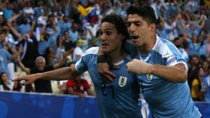 Уругвай повали шампиона на Копа Америка с гол на Кавани (галерия)