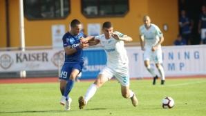 Пресилена дузпа спря Левски срещу Зенит (видео)