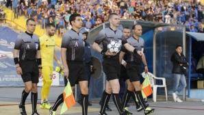 Огромен престиж: За първи път български рефери свирят полуфинал на Европейско