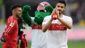 Байерн и Милан с различна тактика за турския национал