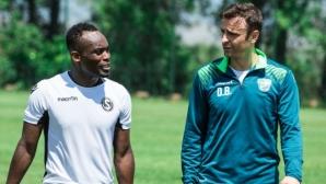 Бербатов и Есиен се срещнаха в Банско