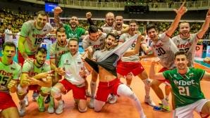 Групата на мъжкия национален отбор за турнира от Волейболната лига на нациите в Пловдив