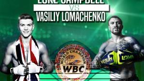 Ломаченко излиза срещу олимпийски шампион
