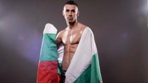Отличават Стоян Копривленски за успеха в Glory, звездна публика на МAX FIGHT 43