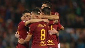 Рома отложи началото на подготовката си