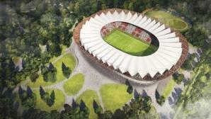 Ще се строят ли стадиони в Борисовата градина - днес е заключителната публична дискусия