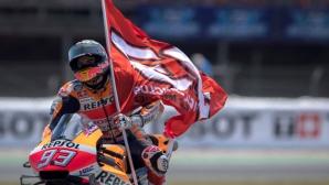 Ще успее ли Маркес да се пребори за победата в Холандия?