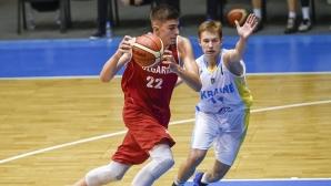 Юношите на България и Румъния ще играят контроли в Търговище преди Евро 2019