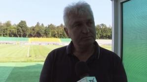 Валентин Василев: С толкова амбициозен треньор няма как Добруджа да не е първи