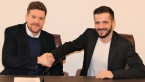 БФС обяви официално партньорство с Genius Sports