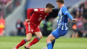 Байерн - Херта дава старт на новия сезон в Бундеслигата