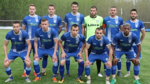 ФК Севлиево започва подготовка на 1 юли