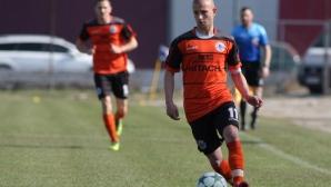 Отбор от Трета лига започна с 32-ма футболисти