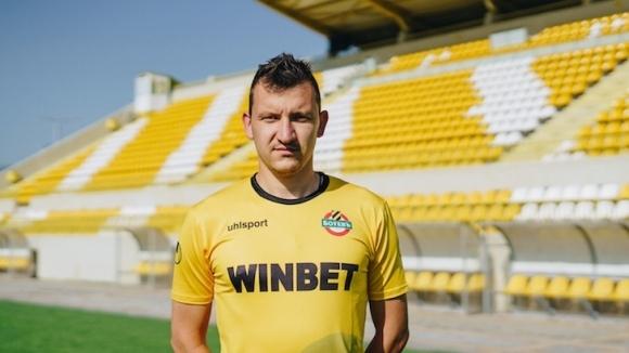 Ботев (Пд) показва новия екип срещу Локо (София)