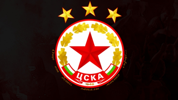 ЦСКА-София с променена емблема