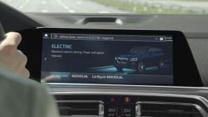 Допълнителни преимущества за клиентите на BMW Plug-In хибридите