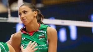 Елица Василева започва тренировки с националния отбор