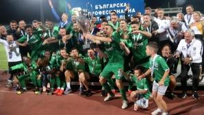 Лудогорец взе Суперкупата на България и настигна ЦСКА, Чибота с фантастичен дебют (видео)