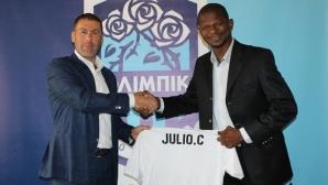 Бивш защитник на Реал Мадрид пое украински отбор