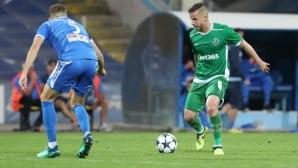 Шампион с Лудогорец ще играе в Гърция
