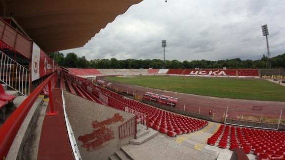 """Стадион """"Българска армия"""" отговаря на всички изисквания"""