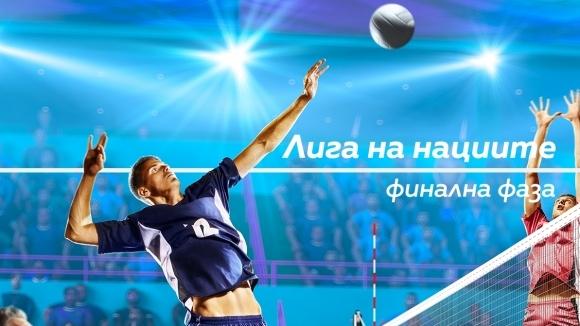 Финалите на Лигата на нациите при мъжете пряко по MAX Sport 1