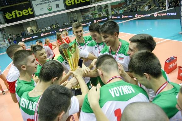 Състав на България за Европейското първенство U17 в София