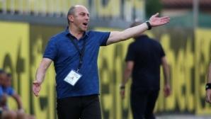 Треньорът на Черно море Илиан Илиев: Липсва ни сработеност