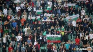 Михайлов: УЕФА ни разследва за два мача