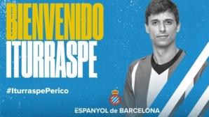 Еспаньол привлече дългогодишен халф на Атлетик Билбао