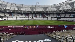 Уест Хам иска да изпревари Тотнъм, увеличавайки капацитета на стадиона си с 2500 места
