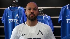 Левски загуби Ники Михайлов за старта на сезона