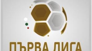 Сменят името на Първа лига, ще бъде представен и нов генерален спонсор