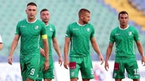 Берое без двама футболисти срещу Ботев (Враца)