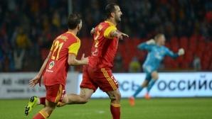Сезонът в Русия започна с българско участие и брилянтен гол (видео)