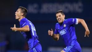 Динамо (Загреб) с шеста Суперкупа на Хърватия (видео)