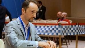 Ново реми между Топалов и Накамура в Латвия