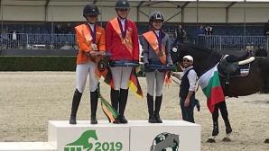 Исторически успех за българския конен спорт