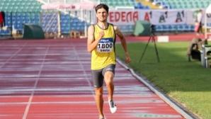 Седмо място за Проданов във финала на 1500 метра в Йефле