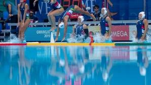 Рекорден резултат във водната топка! Унгария се изгаври с Южна Корея с 64:0