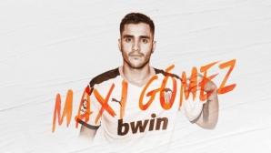 Валенсия подсили здраво атаката си с Макси Гомес