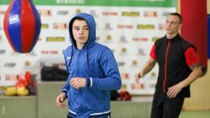 Три сребърни и два бронзови медала спечелиха младите български боксьори в Сърбия