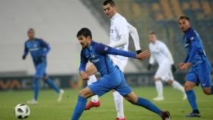 Левски потегля в първенството от Русе