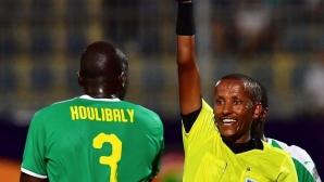 Сенегал остана без Кулибали за финала