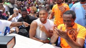 Антъни Джошуа се върна към корените си в Нигерия (видео + снимки)