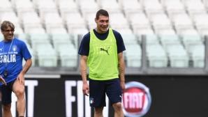 Торино отказа 60 милиона за Белоти